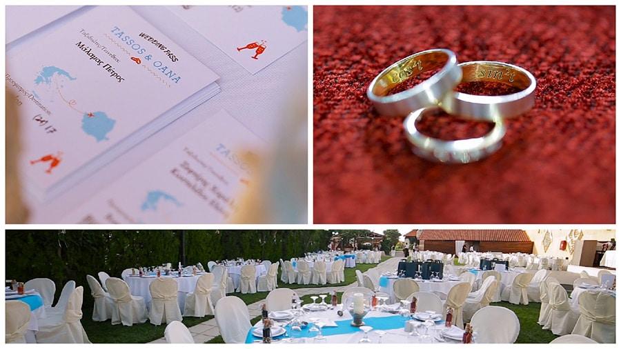 Nunta in aer liber Salonic